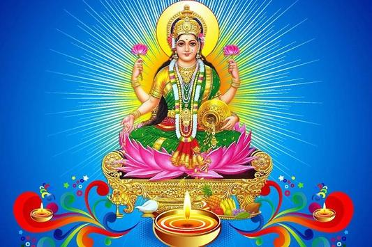 Lakshmi Devi Live Wallpapers screenshot 8