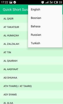 Quick Short Surah apk screenshot