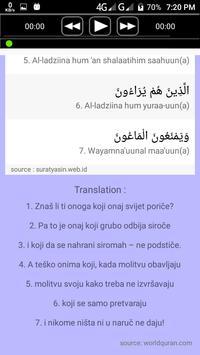 Quick Short Surah screenshot 4