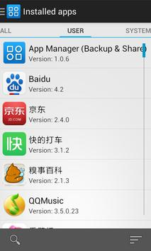 App Manager (Backup & Share) screenshot 1