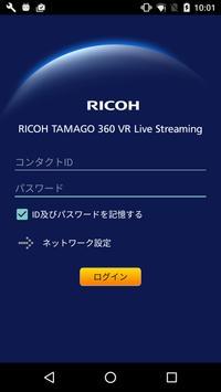 RICOH TAMAGO 360 VR Live poster