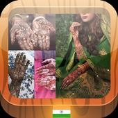 Henna Paste Tutorial icon