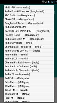 FM World screenshot 2