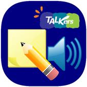 토커스 딕테이션 (토커스어학원) icon