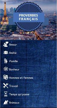 Proverbes français скриншот 1