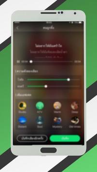 Free Music Joox Live Now Guide screenshot 1