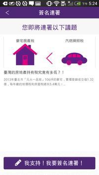 393公民平台 apk screenshot