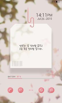 예쁜글 백화점 - 명언, 팬픽, 명대사, 위젯 poster