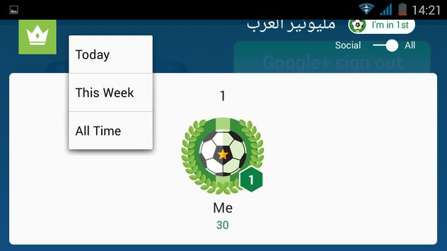 قبعات مليونير العرب screenshot 2