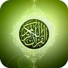 Terjemahan AL Qur'an Digital आइकन