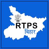 Bihar Caste Certificate icon