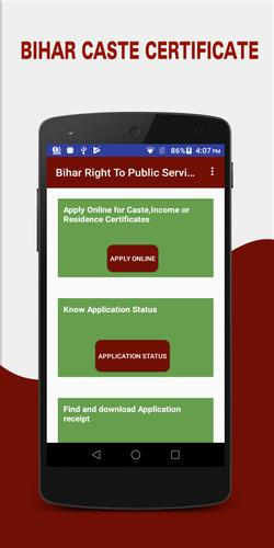 Bihar Caste Certificate for Android - APK Download