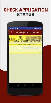 Bihar Caste Certificate screenshot 1