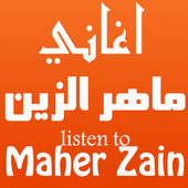 listen music maher Zain icon