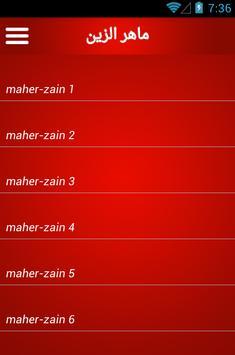 listen music maher Zain screenshot 3