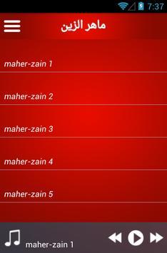 listen music maher Zain screenshot 1