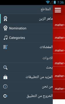 listen music maher Zain screenshot 2