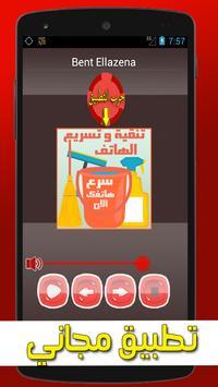 اغاني عبد الفتاح الجريني poster