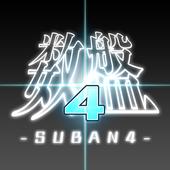 SUBAN4 icon