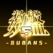 SUBAN5 icon