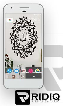 Kaligrafi Wallpaper screenshot 4