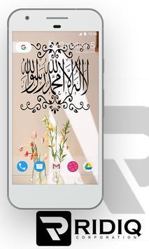 Kaligrafi Wallpaper screenshot 2