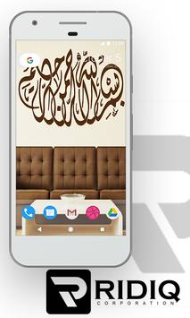 Kaligrafi Wallpaper screenshot 3
