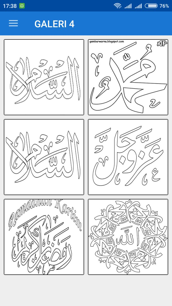 Mewarnai Kaligrafi For Android Apk Download