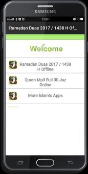 Ramadan Duas Offline постер