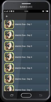 Ramadan Duas Offline скриншот 1