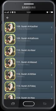 Ramadan Duas Offline скриншот 7
