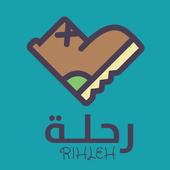 Rihleh icon