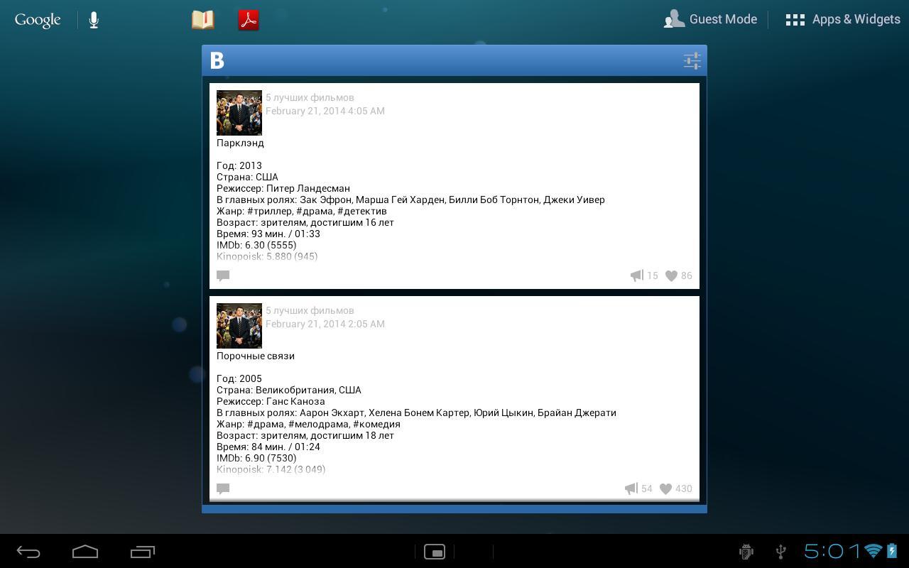 VK News Widget for Android - APK Download
