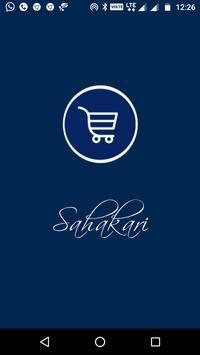 Sahakari Merchant App apk screenshot