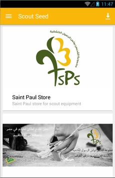 Scout Seed screenshot 2