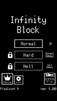 Infinite Block apk screenshot