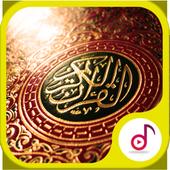 Qiroah Collection icon