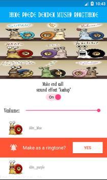 DenDen Mushi Ringtone Maker screenshot 2