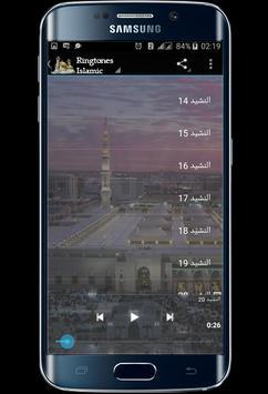 Islamic ringtones 2018 poster
