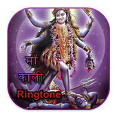 Maa Kali Ringtones icon