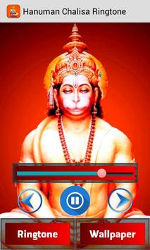 Hanuman Chalisa Ringtone apk screenshot