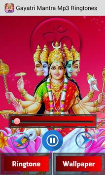 Ringtones Gayatri Mantra screenshot 1