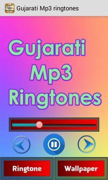 ringtones 2017 download free gujrati