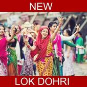 New Nepali Lok Dohori Geet icon