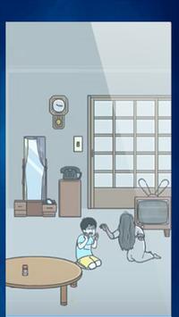 Guide forドッキリ神回避3 poster