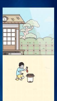 Guide forドッキリ神回避3 apk screenshot