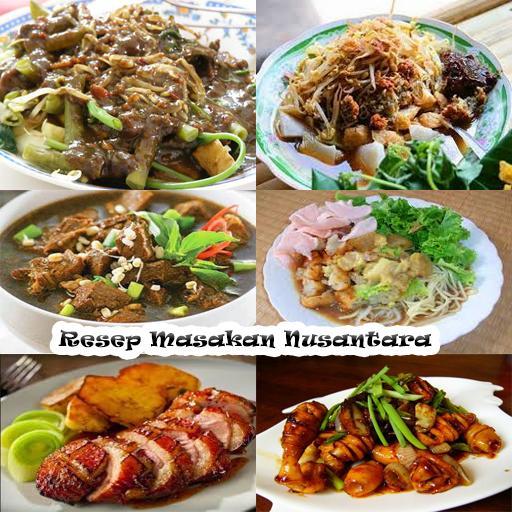 Resep Masakan Nusantara For Android Apk Download