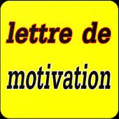 Lettre De Motivation 2018 For Android Apk Download