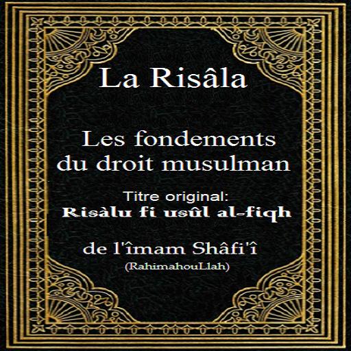 Les fondements droit musulman