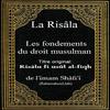 ikon Les fondements droit musulman